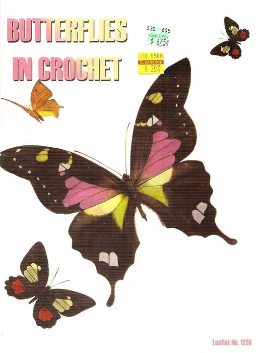 Butterflies 01 (520x700, 72Kb)