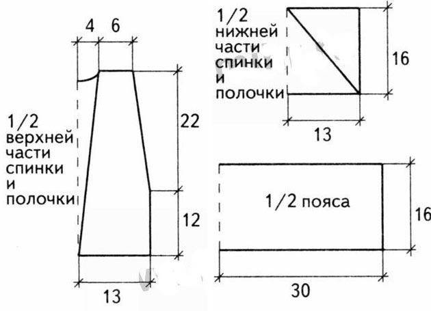 3256587_Stilnii_jilet_spicami1 (630x455, 27Kb)