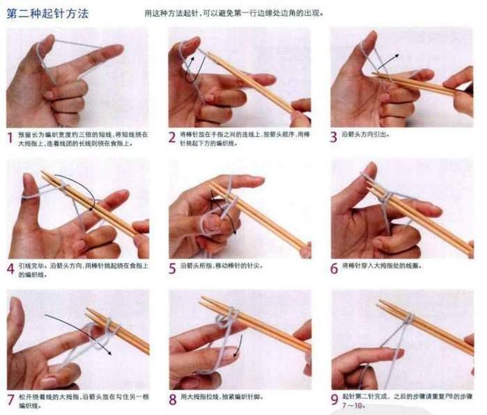 Крючок для вязание набор петель 288