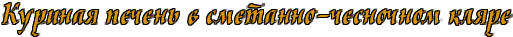 4nppdy6todemtwf74napdd3y4n97bpqto9emmwf74ggnbwf1rdeadwfh4n47dysosdem5wf74n9n5wc84n47dyqozzem7wc84n67bxsozoopbqsozxea9wcy4n4o (1) (513x37, 11Kb)