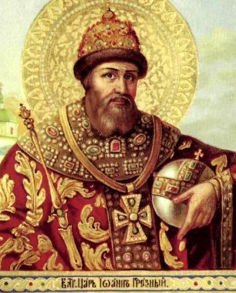 1.Иван IV Грозный (460x572, 59Kb)