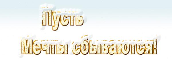 94263980_94158980_0_94de3_cb9303c9_XXXL.jpg (600x225, 104Kb)