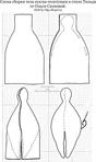 Превью тильда толстушка 5 (358x604, 104Kb)