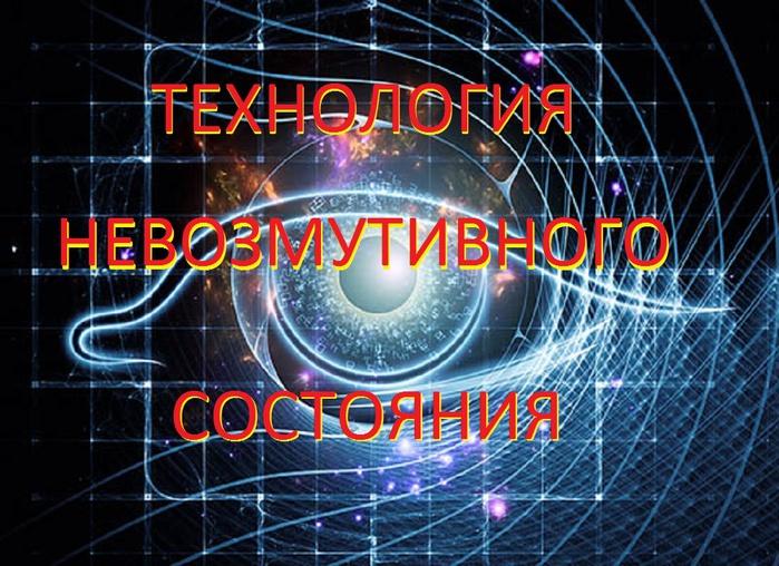 stattya_yasn (700x508, 177Kb)
