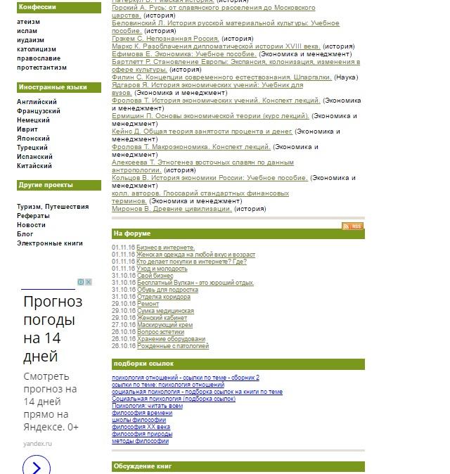 4897960_gymer2 (640x674, 143Kb)
