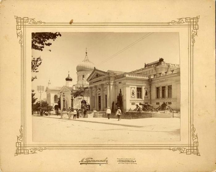 сев М. Протопопов музей (700x558, 250Kb)