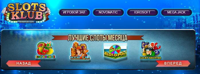 игровые автоматы 777 10 (700x259, 270Kb)