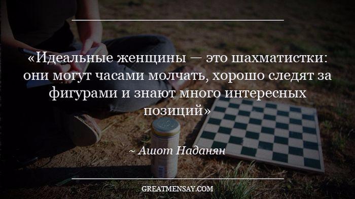 1345188440_citati_12 (700x393, 205Kb)