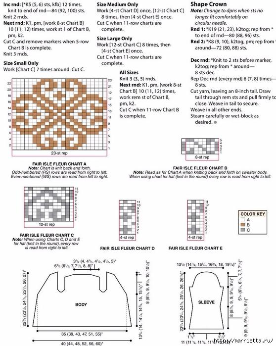 Спицами. Теплый жакет и шапочка с орнаментом (2) (558x700, 262Kb)