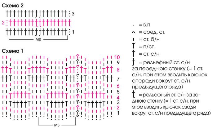 ecf8c2e3107538f18df01405368a99a5 (700x414, 86Kb)