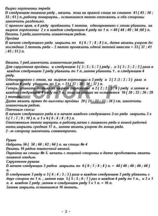 a-SBN4c9tbg (513x700, 71Kb)