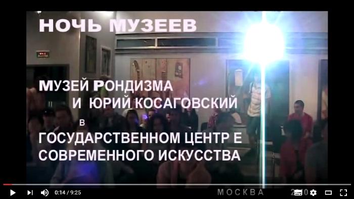 НОЧЬ-МУЗЕЕВ-МР-В-ЦМСИ (700x394, 150Kb)