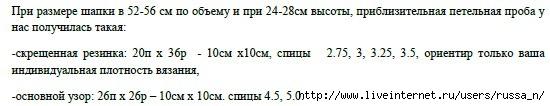 tQtTBDFrAs0 (550x106, 50Kb)