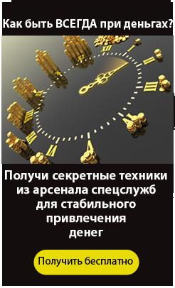 17-10-16_59b12b4_banner 240С…400_5 (246x406, 83Kb)