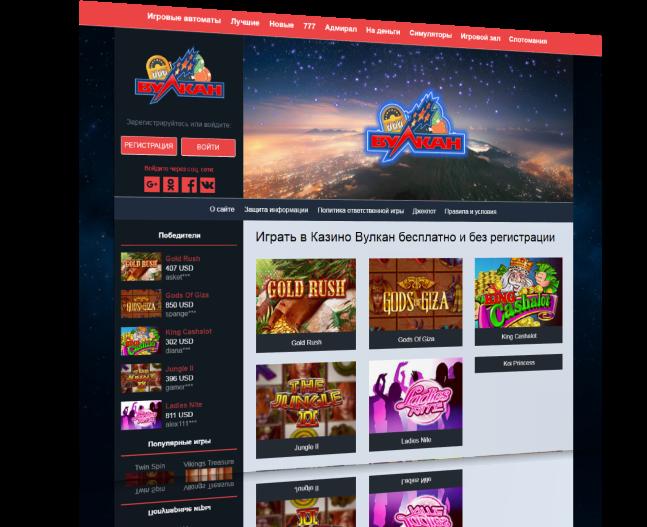казино Вулкан онлайн/3726595_newproject1_1_ (647x527, 324Kb)