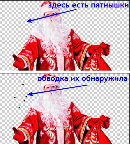 СЃРєСЂРёРЅРЅ (452x500, 335Kb)