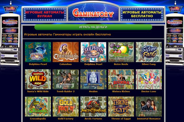 Федеральный закон от 14 06 07 игровые автоматы азартные игры постановление