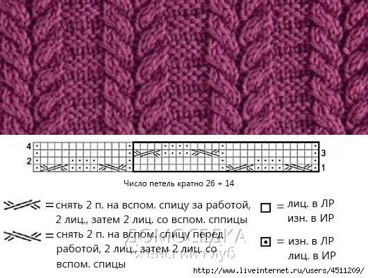 kosyi-4 (530x400, 159Kb)