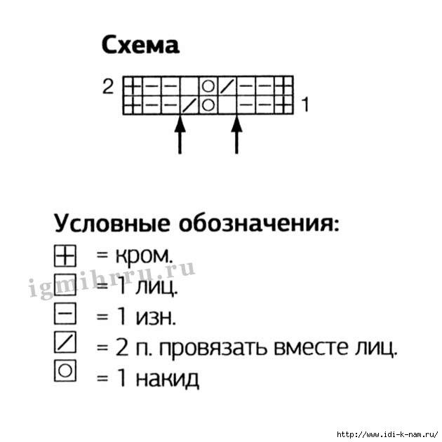 6 (2) (630x630, 65Kb)
