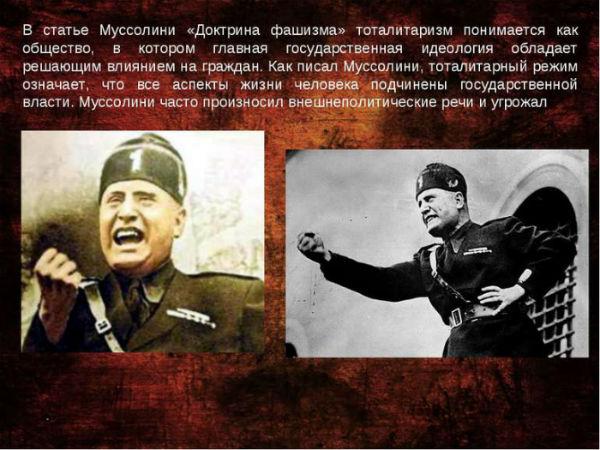 mussolini and propaganda essay