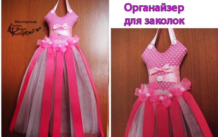 Мк платьев