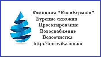 kievburmash1 (349x200, 51Kb)