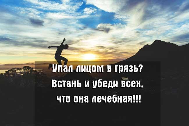 1868538_uspexvzhizni (650x433, 27Kb)
