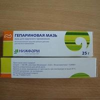 geparinovaya-maz (200x200, 13Kb)