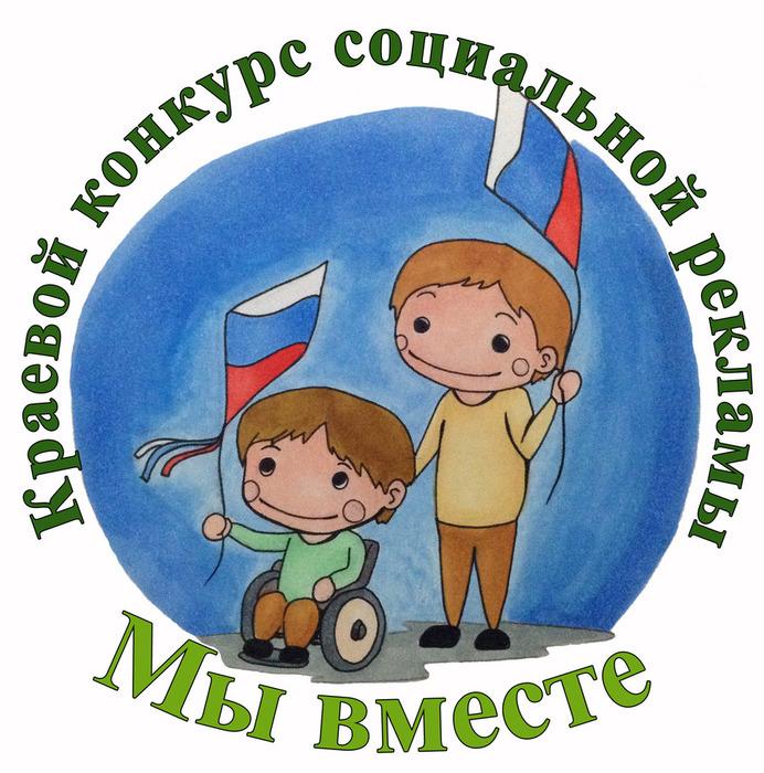 Логотип_6 (692x700, 182Kb)