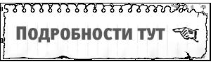 5290288_0_e5677_c7939ad6_M_png_jpg_1_ (300x92, 16Kb)