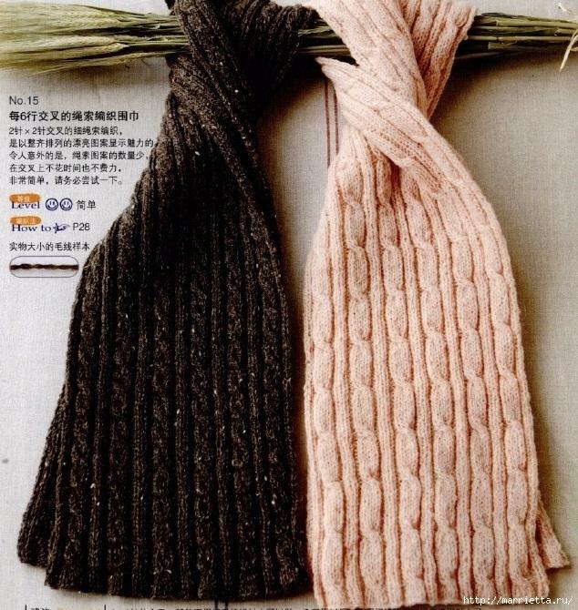 Вяжем спицами мужской шарф с косами (9) (634x670, 393Kb)