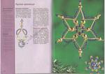 Превью Безымянный1 (700x495, 669Kb)