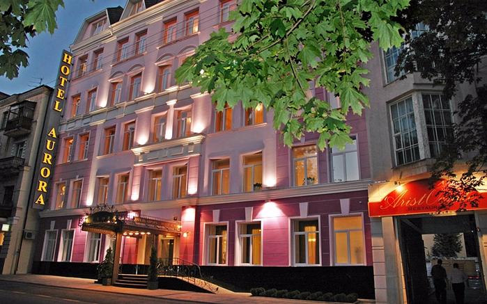 Элегантный и уютный отель Premier Hotel Aurora (700x437, 436Kb)
