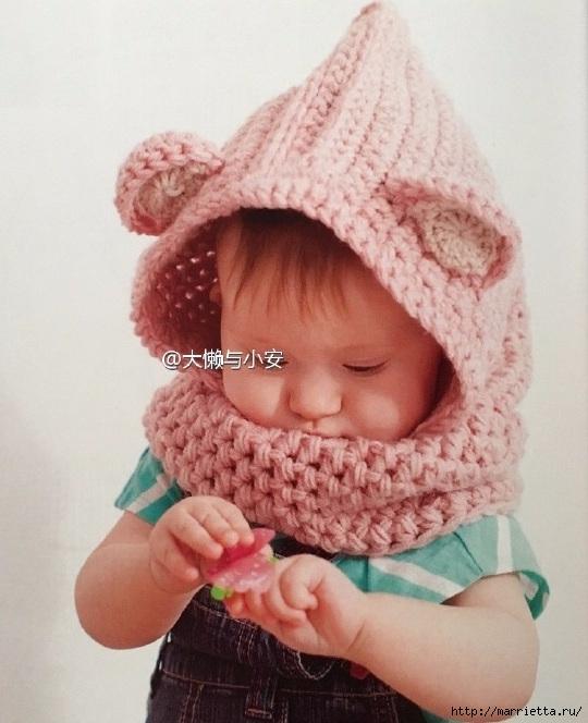 Детский шлем-шапочка с ушками. Вязание крючком (2) (540x664, 192Kb)