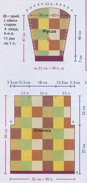 жж1 (300x628, 74Kb)
