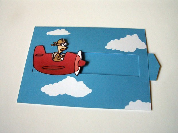 Как сделать двигающуюся картинку в открытке 69