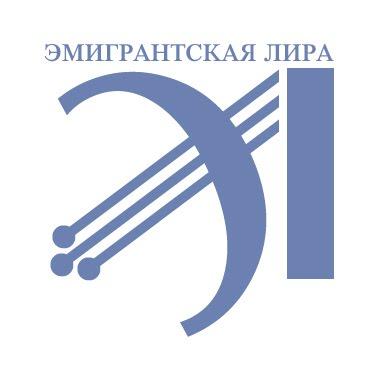 4514961_emlira_logo_Kopie (389x367, 15Kb)