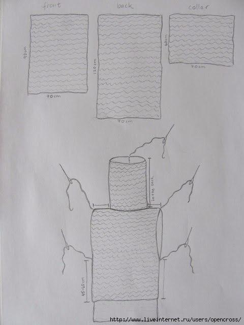 багетная мастерская Багет-Сервис