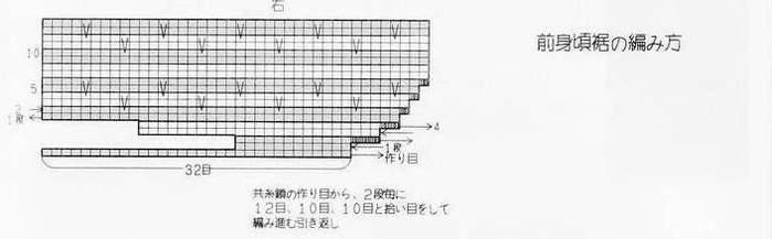 41-3 (700x217, 17Kb)