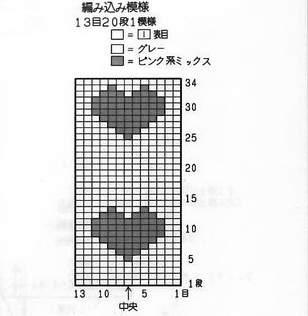 65-17 (308x316, 14Kb)