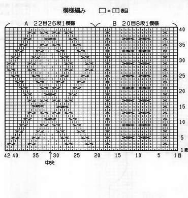 65-21 (370x390, 40Kb)