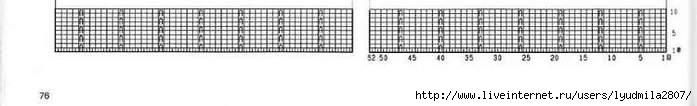 76-26- (700x106, 40Kb)