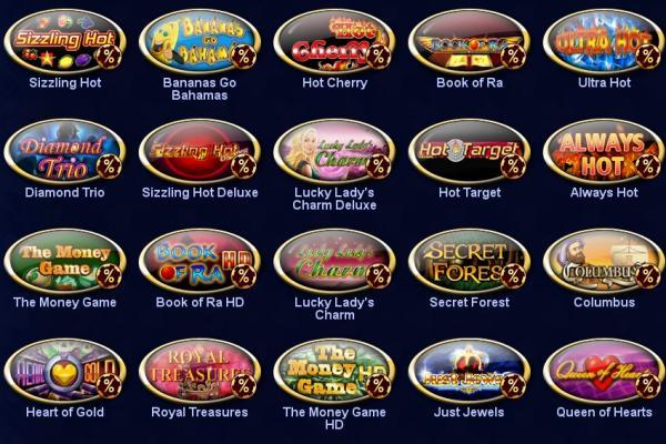 games (600x400, 55Kb)