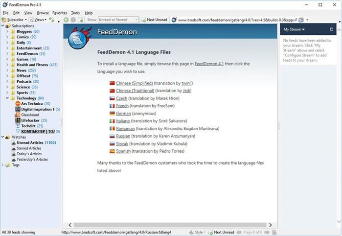 Как установить русский язык в RSS читалке FeedDemon