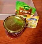 Превью РјРє пригласительные РЅР° свадьбу 5 (291x300, 94Kb)