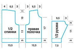 3937385_01VyikroykaSAYT (250x175, 11Kb)