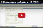 Превью 1РЎ бухгалтерия 8.2 (297x200, 38Kb)