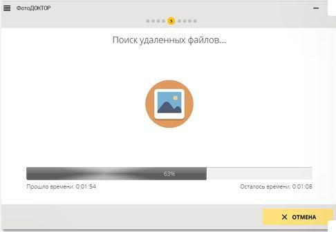 4087391_Snimok2 (486x336, 18Kb)