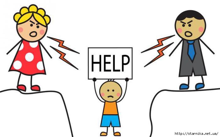 психологическое насилие над детьми (700x437, 83Kb)