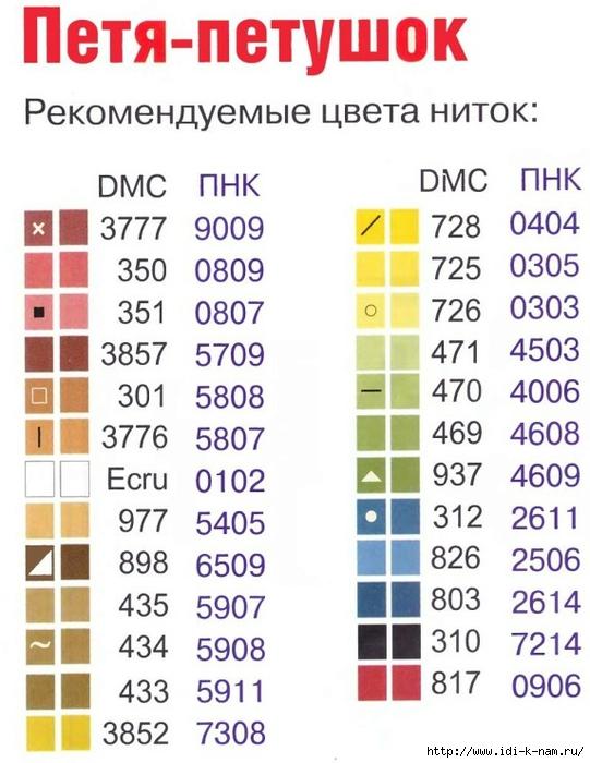СЏСЏ (21) (541x700, 246Kb)